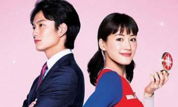 himitsu-no-akko-chan-live-action-film