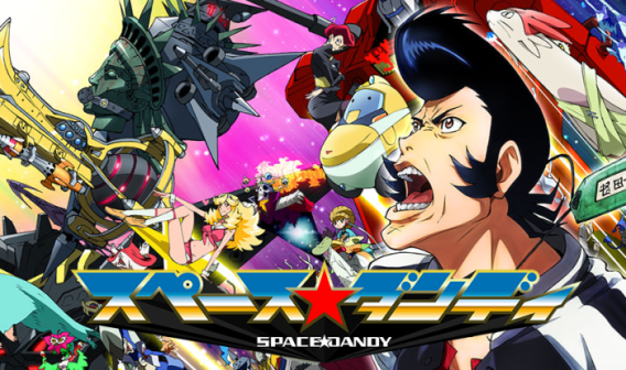 space-dandy-banner