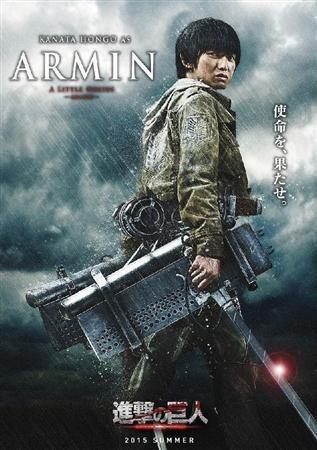 Hongo-Kanata-as-Armin