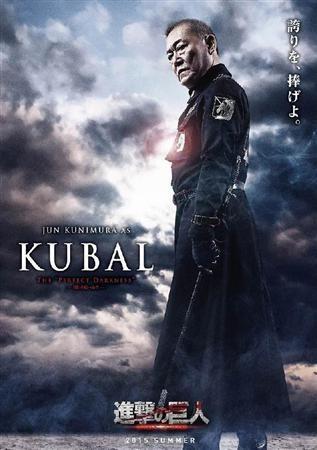 Kunimura-Jun-as-Kubal