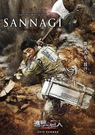 Matsuo-Satoru-as-Sannagi