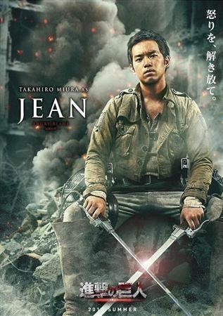 Miura-Takahiro-as-Jean