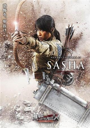 Sakuraba-Nanami-as-Sasha