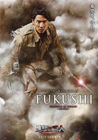 Watanabe-Shu-as-Fukushi