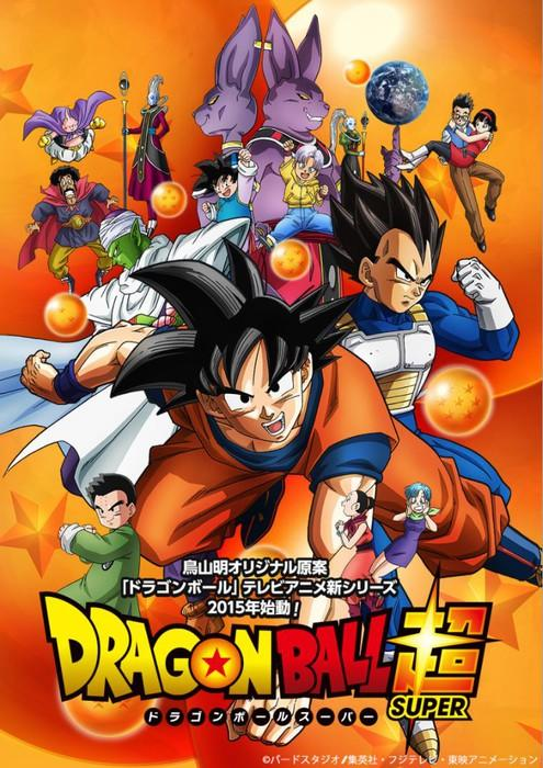 dragon-ball-z-super-premiere-debut-release-date