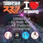 iloveanisongxsmash_official_hd_poster_2015