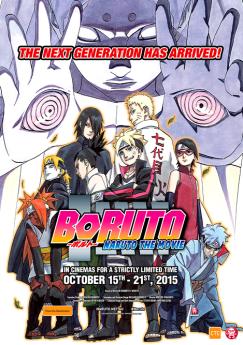 boruto the poster