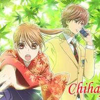 Chihayafuru-arata-wataya-37052829-640-360