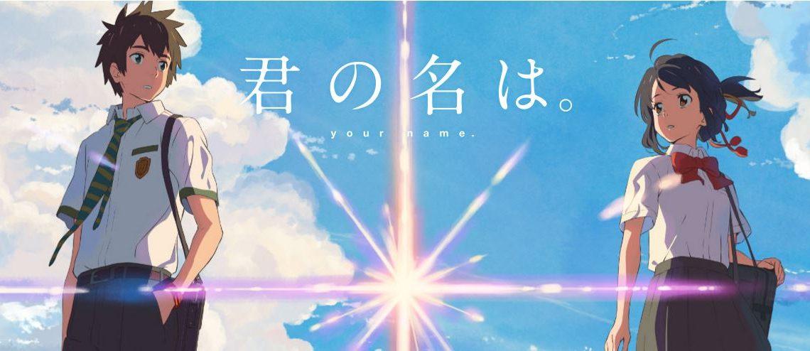 Your Name (Kimi no Na wa) Hindi Full Movie [HD]