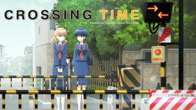 Geek It! Anime: Off the Record / First Impressions: Crossing Time