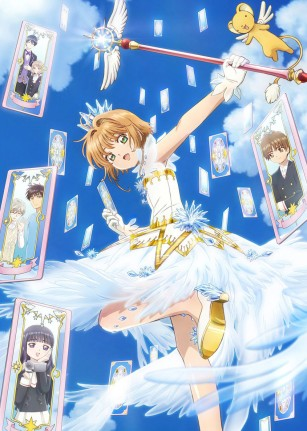 Clear_Card_Anime