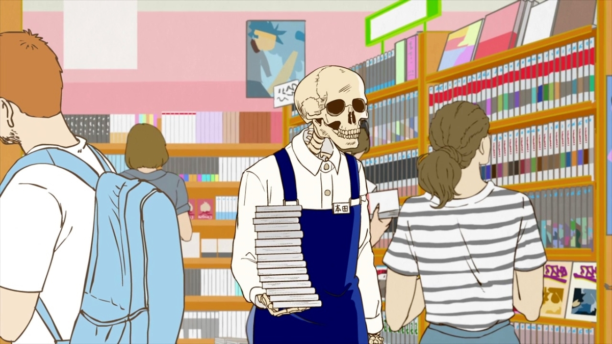 Geek It! Anime First Impressions: Skull-Face Bookseller Honda-san