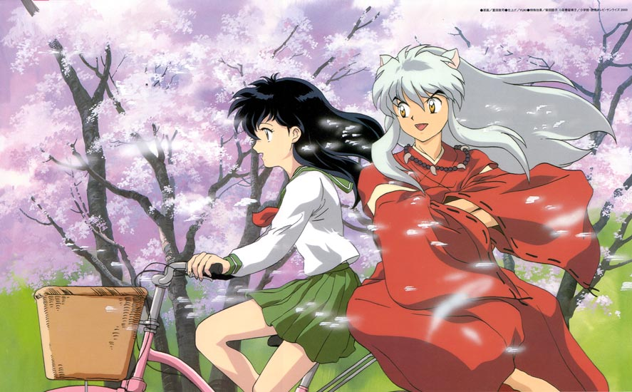 Geek It! Anime Couple Spotlight: Kagome X Inuyasha