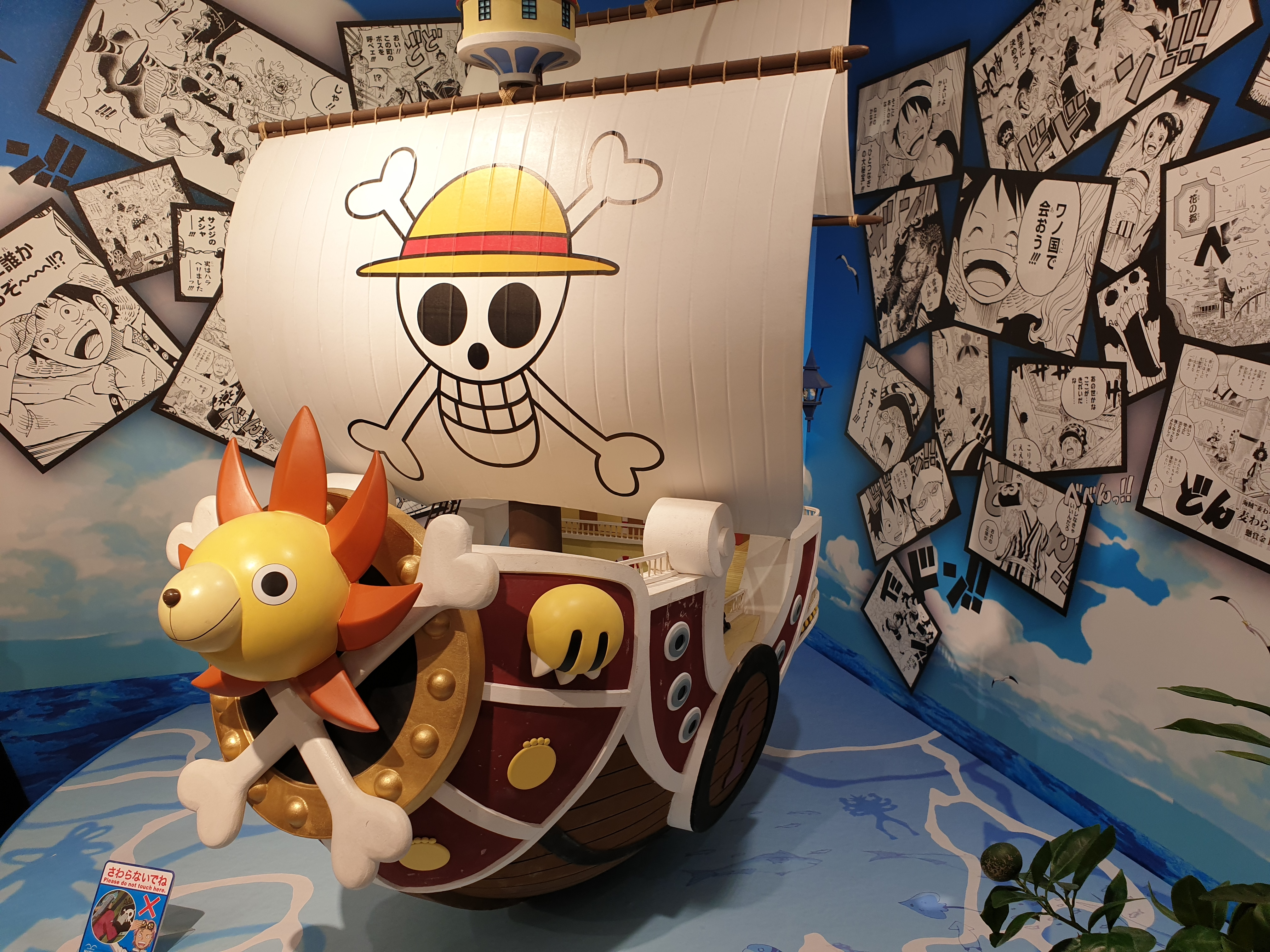 Geek It! Otaku Out and About: One Piece Mania in Japan