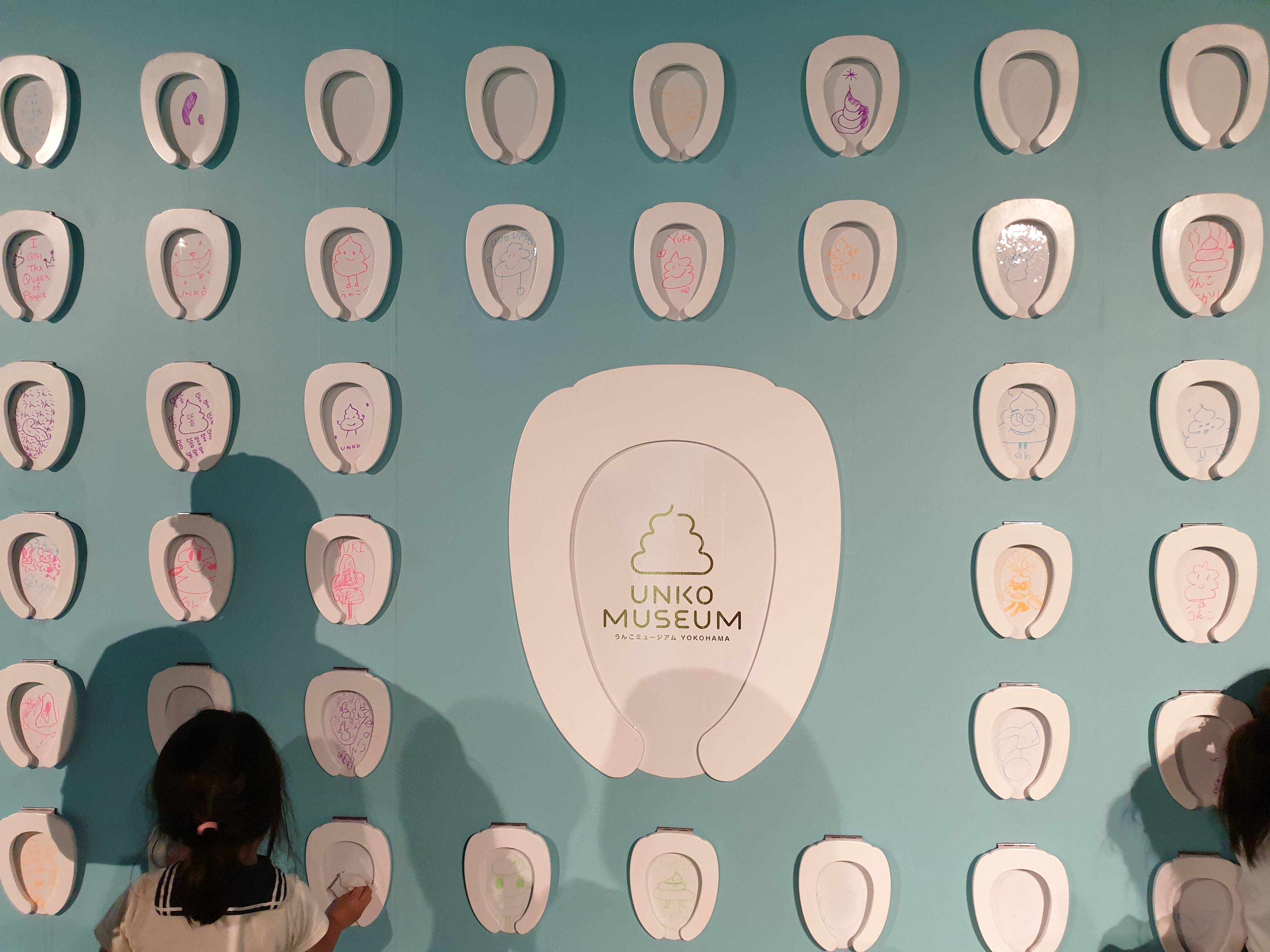 Geek It! Otaku Out and About: Unko Poop Museum in Yokohama