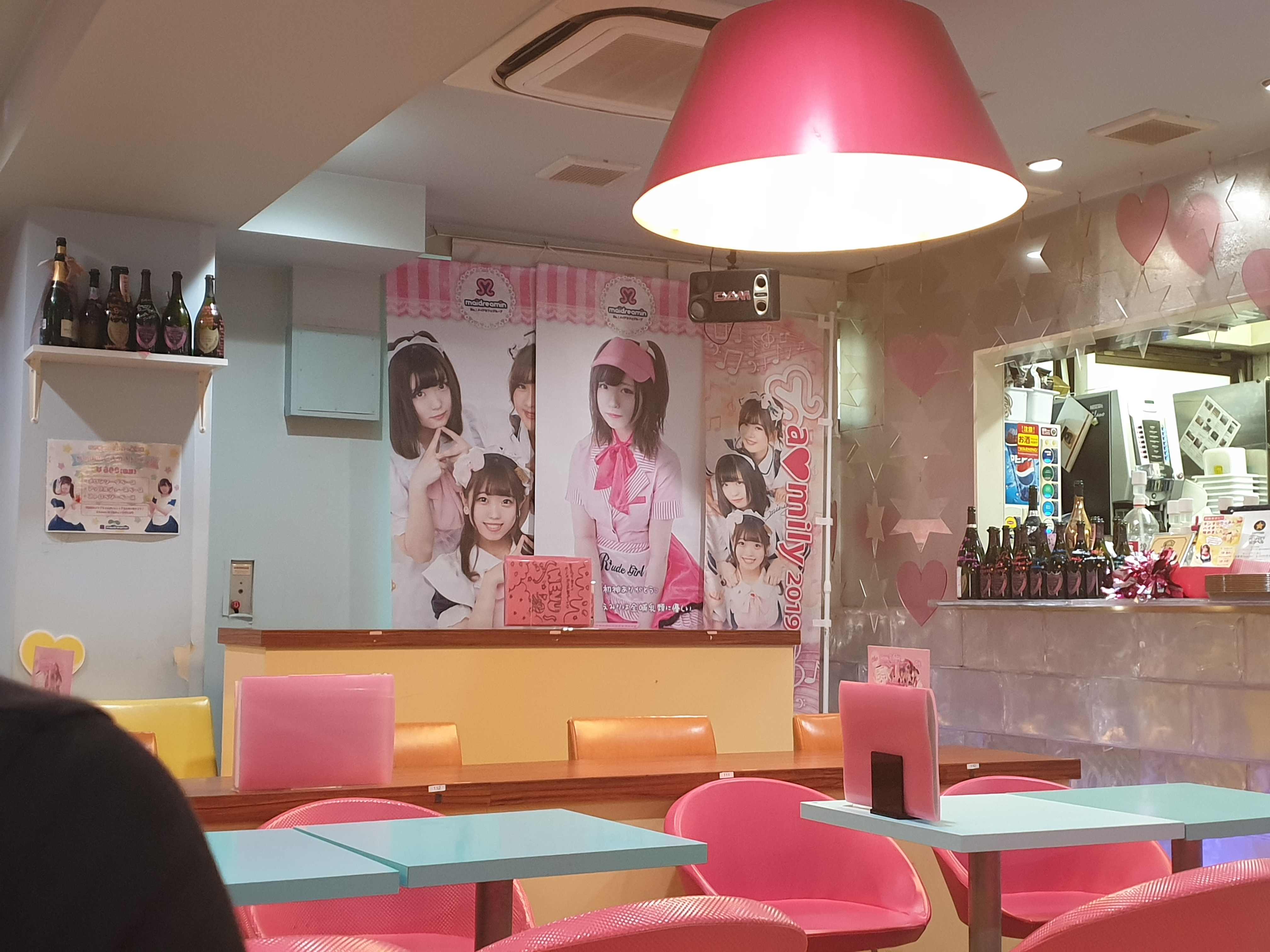 Geek It! Otaku Out and About: Maid Dreamin' Cafe in Akihabara