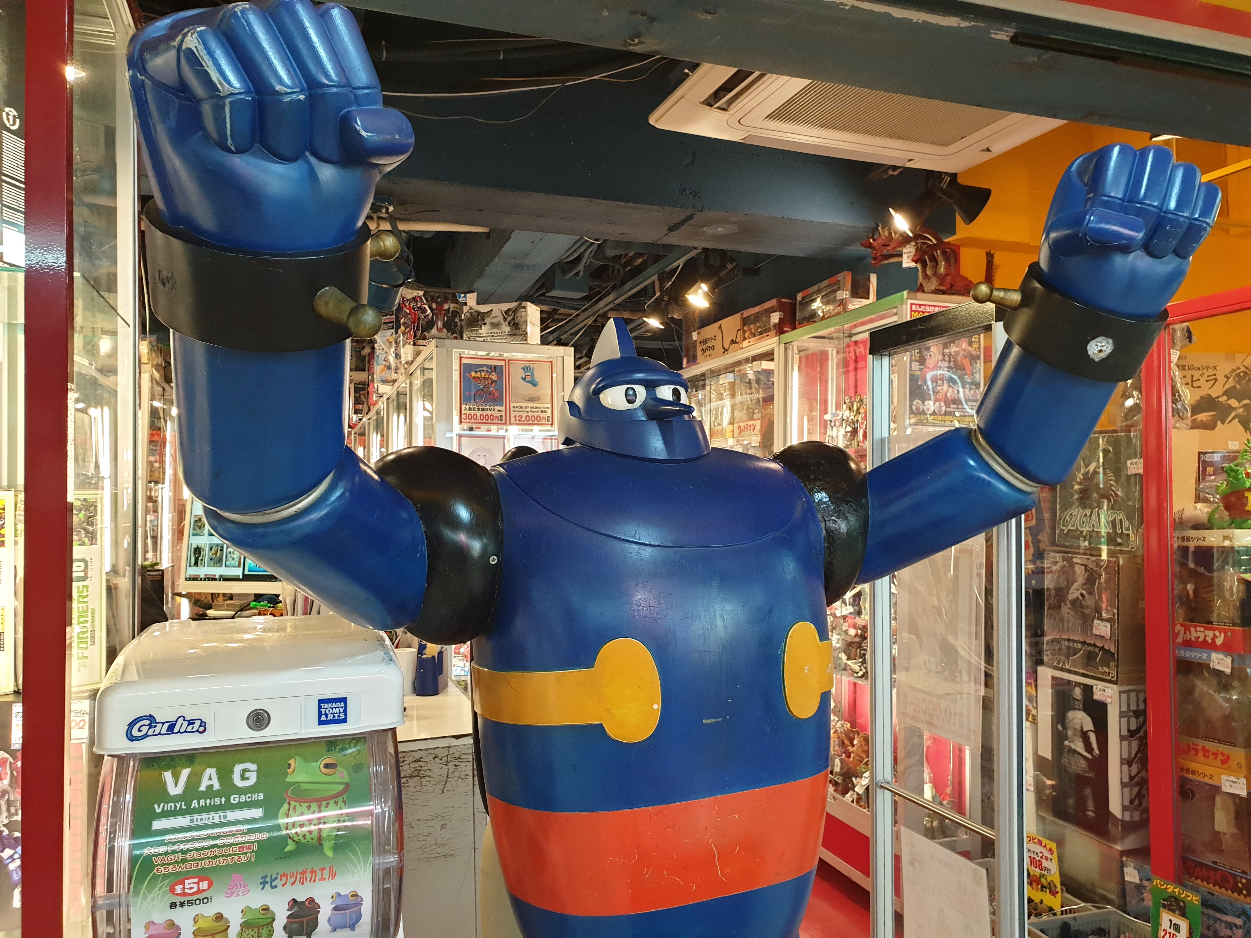 Geek It! Out and About: A Moment in Time: Visiting Nakano Broadway