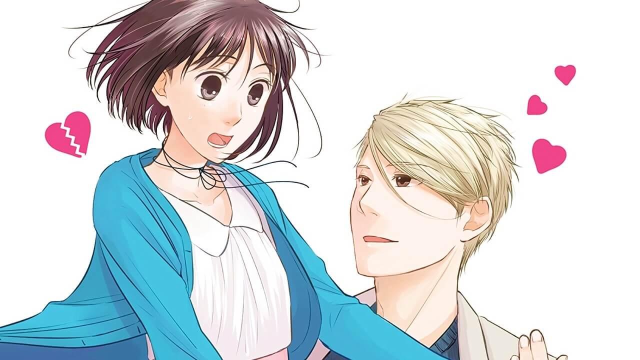 Geek It! Anime Review: KOIKIMO (Koi to Yobu ni wa Kimochi Warui)  (2021)